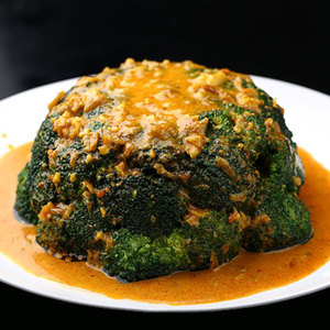 Roasted Curried Broccoli